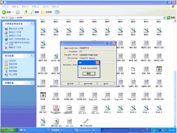 MB-carsoft-v7.4-software-15