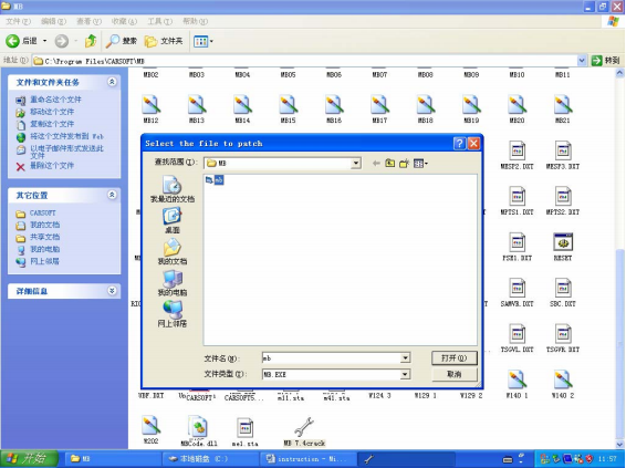 MB-carsoft-v7.4-software-18