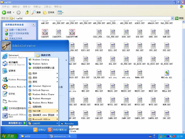 MB-carsoft-v7.4-software-19