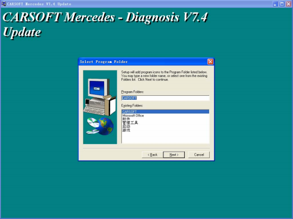MB-carsoft-v7.4-software-3