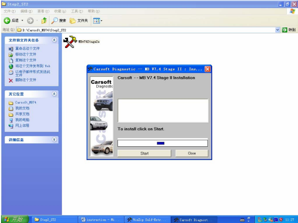 MB-carsoft-v7.4-software-5