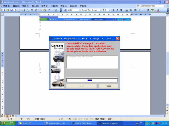 MB-carsoft-v7.4-software-6