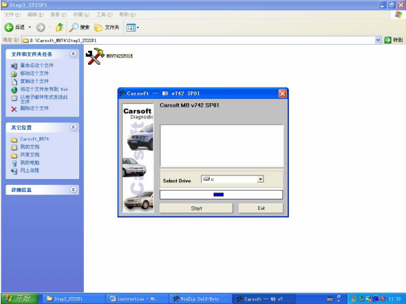 MB-carsoft-v7.4-software-8
