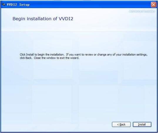 sv86-install-software-5