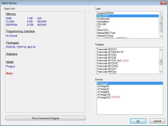 xprog v5.5.5-05