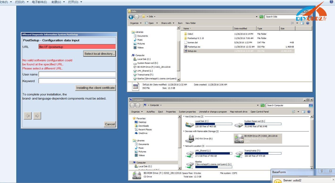 vxdiag-vcx-nano-5054-no-valid-logiciel-2