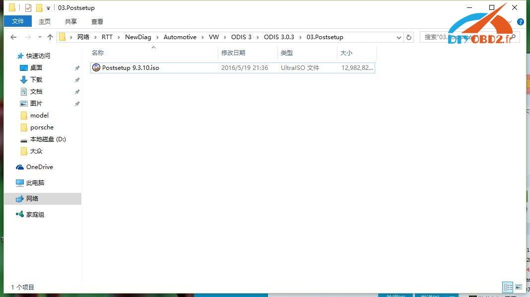 vxdiag-vcx-nano-5054-no-valid-logiciel-3