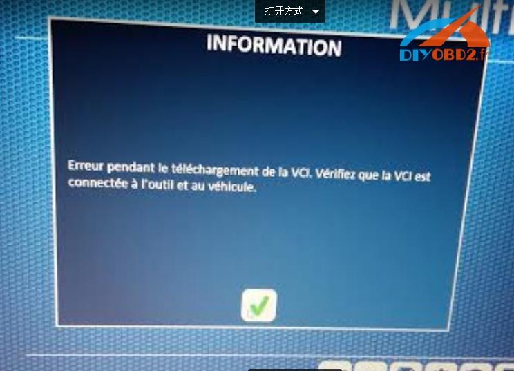 i-2013-multidiag-access-communication-error-2