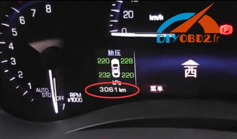 obdstar-x300-dp-change-mileage-2016-cadillac-atsl-8