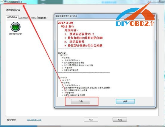fly-obd-terminator-quick-start-download-online-1