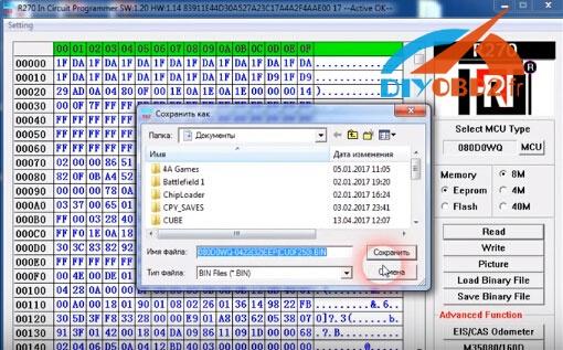 R270-programmer-read-write-080D0WQ-3