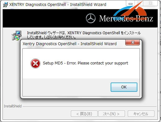 xentry_setup_error_md5