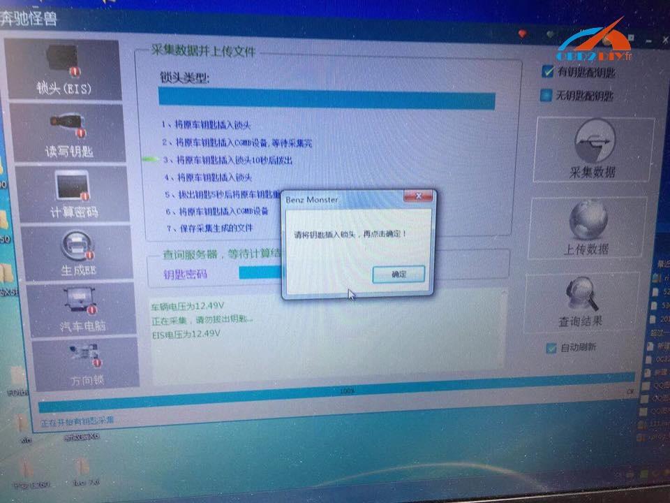CGDI-Prog-MB-W212-all-key-lost-FBS3-8