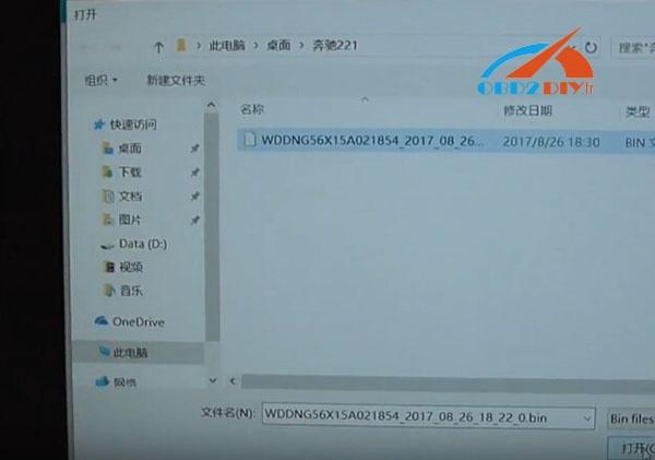 cgdi-prog-mb-program-w221-key-30