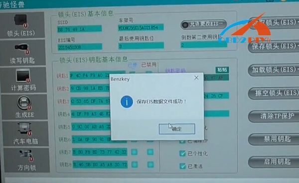 cgdi-prog-mb-program-w221-key-38