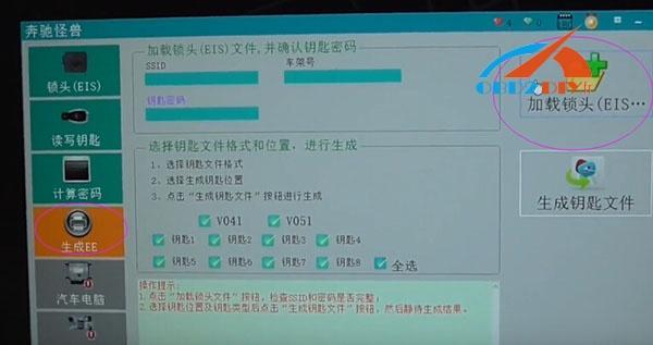 cgdi-prog-mb-program-w221-key-39