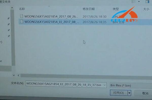 cgdi-prog-mb-program-w221-key-40
