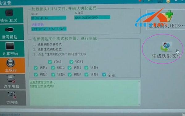 cgdi-prog-mb-program-w221-key-41