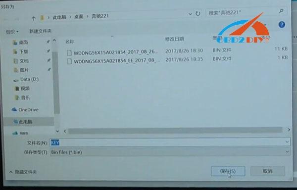 cgdi-prog-mb-program-w221-key-42