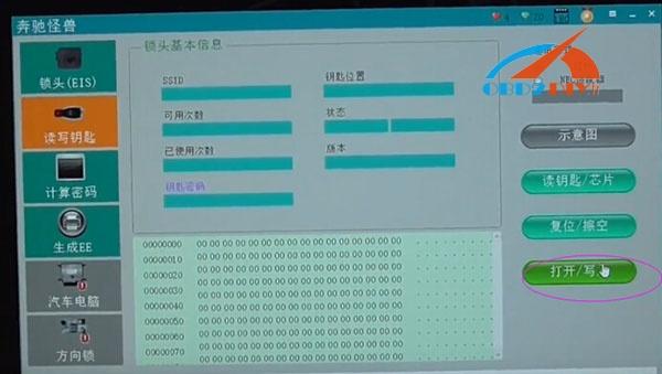cgdi-prog-mb-program-w221-key-48