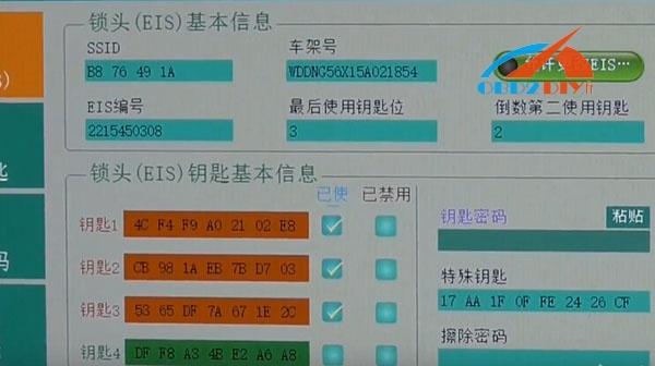 cgdi-prog-mb-program-w221-key-8