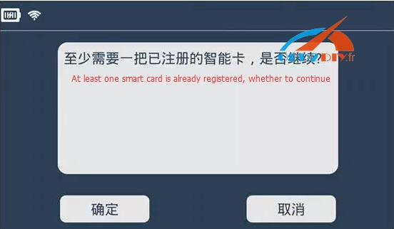 At-least-one-smart-card-is-already-registered-whether-to-continue