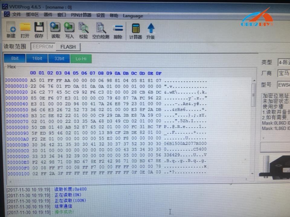 VVDI-PROG-EWS4-adapteR-9