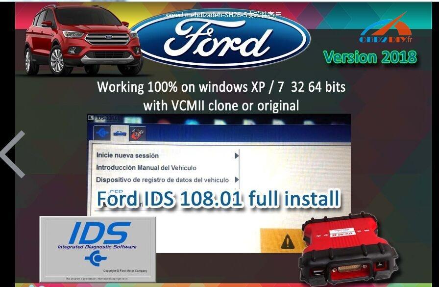 ford-ids-v108-software