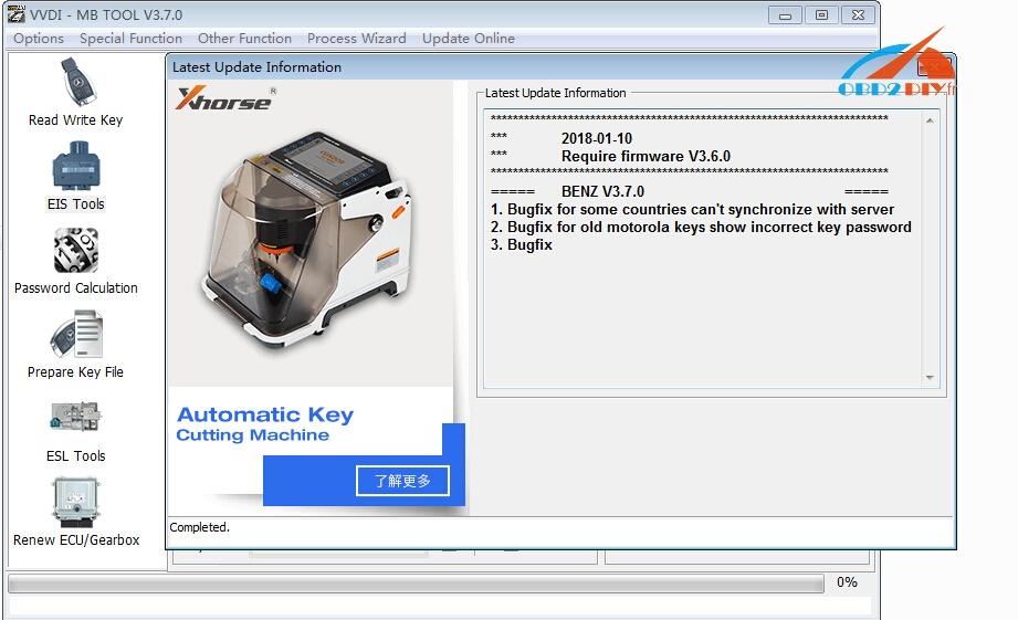 vvdi-mb-tool-v3.7.0