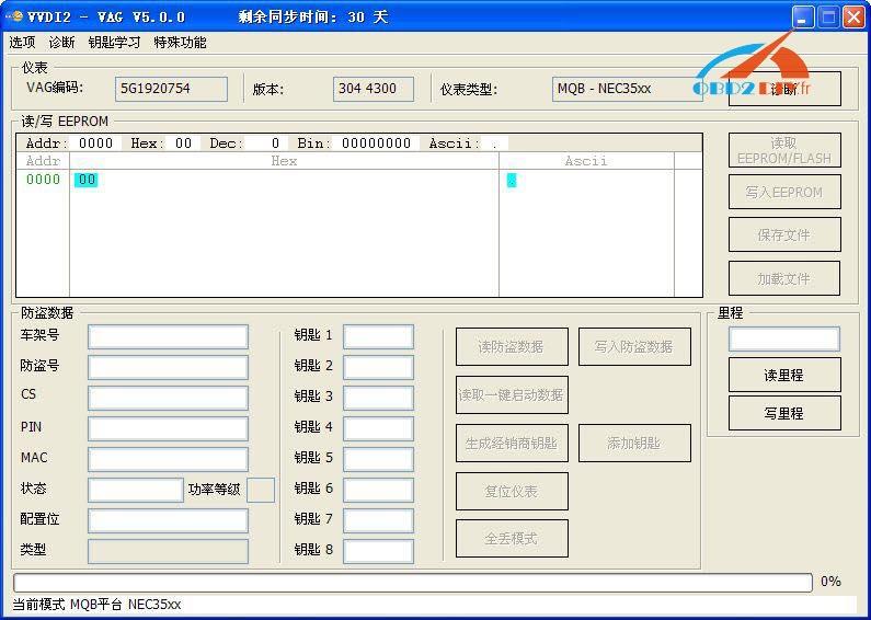 vvdi2-vag-mqb-dashboard-1